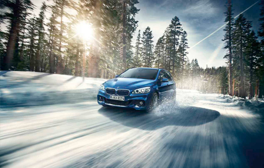 BMW 2 Series 2 Series Active Tourer F45