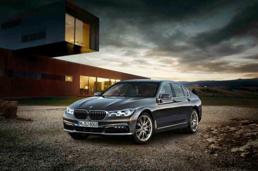 The all-new BMW 7 Series