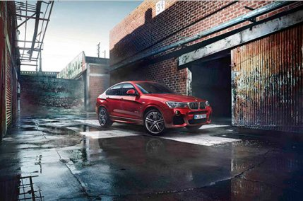 BMW X Series X4 xDrive 20i