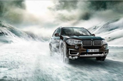 BMW X Series X5 xDrive 30d